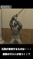 Screenshot 2: 脱出ゲーム MONSTER ROOM2