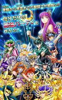 Screenshot 4: 聖鬥士星矢 超群絕戰  party battle 3D