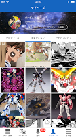 Screenshot 3: GUNDAM FAN CLUB