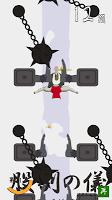 Screenshot 3: 劈腿跳躍