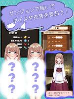 Screenshot 3: 異世界ダンジョン - 萌え衣装コレクション