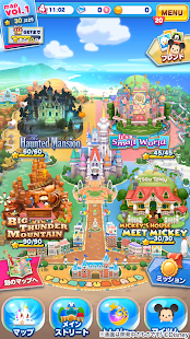 Screenshot 2: 迪士尼 TSUMTSUM LAND