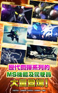 SD高達 G世代 革命