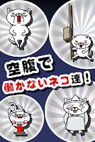 Screenshot 3: 貓咪鬼屋