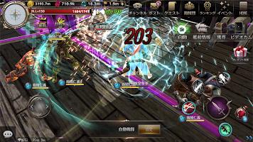 Screenshot 3: 海賊仁義阿爾伯特.派雷茲   動作MMORPG