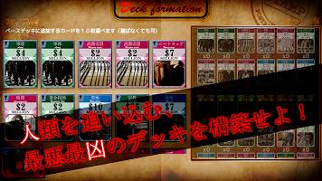 Screenshot 4: 死亡商人