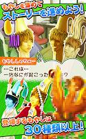 Screenshot 4: 豆芽社長