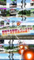 Screenshot 4: ふるさと自衛隊