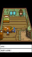 Screenshot 3: 幸福的青鳥