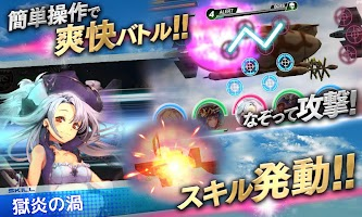 Screenshot 4: 天空艦隊