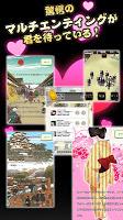 Screenshot 3: 黑力騷擾黄門大人!