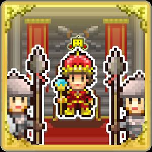 Icon: 冒険キングダム島