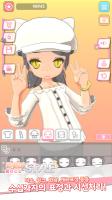 Screenshot 4: 이지스타일 - 3D 아바타 옷입히기 게임