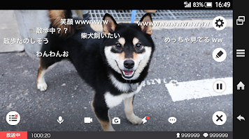 Screenshot 2: 【配信專用】niconico生放送