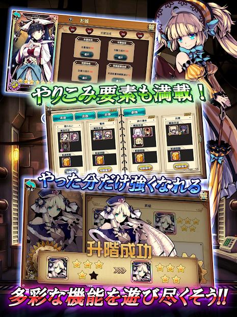 Screenshot 3: AGARTHA 不完全英雄戰記