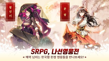Screenshot 2: Helix Saga | Korean