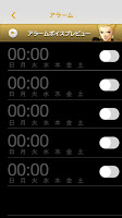 Screenshot 1: Fate/EXTRA CCC ARタペストリーギルガメッシュ