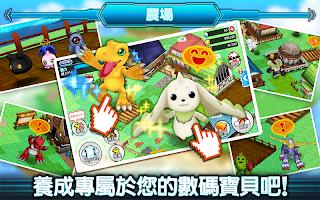 Screenshot 4: 數碼寶貝 LinkZ (國際版)