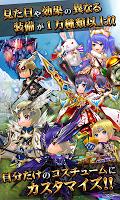 Screenshot 2: 元素騎士 RPG Elemental Knights