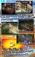 Screenshot 4: 英雄傳說 空之軌跡FC