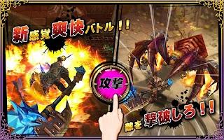 Screenshot 3: 混沌之主 / Master of Chaos