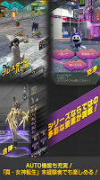 Screenshot 2: D×2 진여신전생 레버레이션_일본판