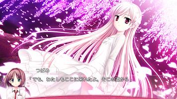 Screenshot 2: 櫻花、盛開了。