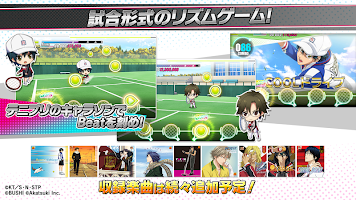 Screenshot 2: Prince of Tennis RisingBeat (Japan)