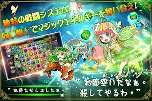 Screenshot 3: Alterna Magic 魔女戰記