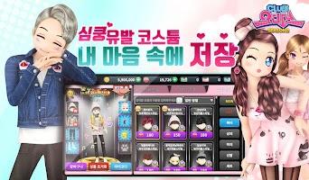 Screenshot 3: 勁舞團M | 韓文版