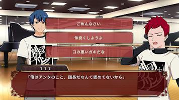 Screenshot 2: 劇團王子