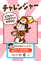 Screenshot 4: 哆啦A夢的親子韻律遊戲 | 日版
