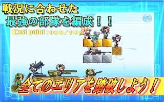 Screenshot 4: SD大戰