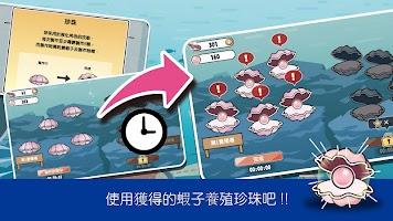 Screenshot 3: 萌章魚大冒險