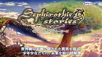Screenshot 1: RPG Sephirothic Stories (試玩版)