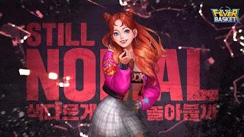 Screenshot 2: 潮人籃球(韓版)