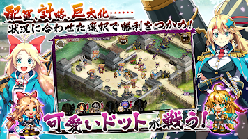 Screenshot 3: Oshiro Project: RE ~CASTLE DEFENSE~