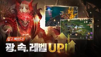 Screenshot 3: 奇跡:起源2 | 韓文版