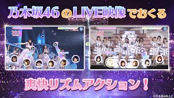 Screenshot 2: 노기자카46 리듬 페스티벌 | 일본판