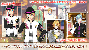 Screenshot 4: Utano☆Princesama: Shining Live | Japanese
