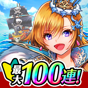 Icon: 戦の海賊ー海賊船ゲーム×戦略シュミレーションRPGー