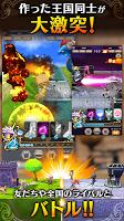Screenshot 4: ドラゴン&コロニーズ