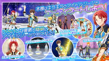 Screenshot 4: 아이돌 판타지_일본판