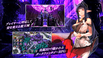 Screenshot 2: Dark Rebellion(日版)