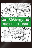 Screenshot 4: 種草ww