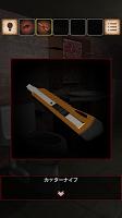 Screenshot 4: Escape Game - Psycho Killer's House