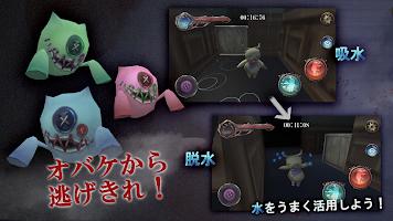 Screenshot 2: 遊行玩偶