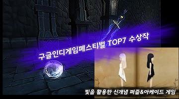 Screenshot 3: THE LAMP: Advanced