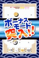 Screenshot 3: ねこだま 〜にゃんこ仕分けピンボール〜