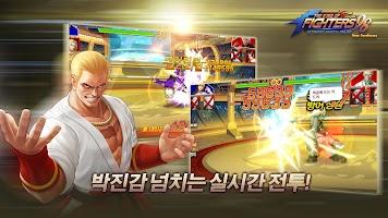 Screenshot 4: 拳皇98 終極之戰OL  | 韓文版